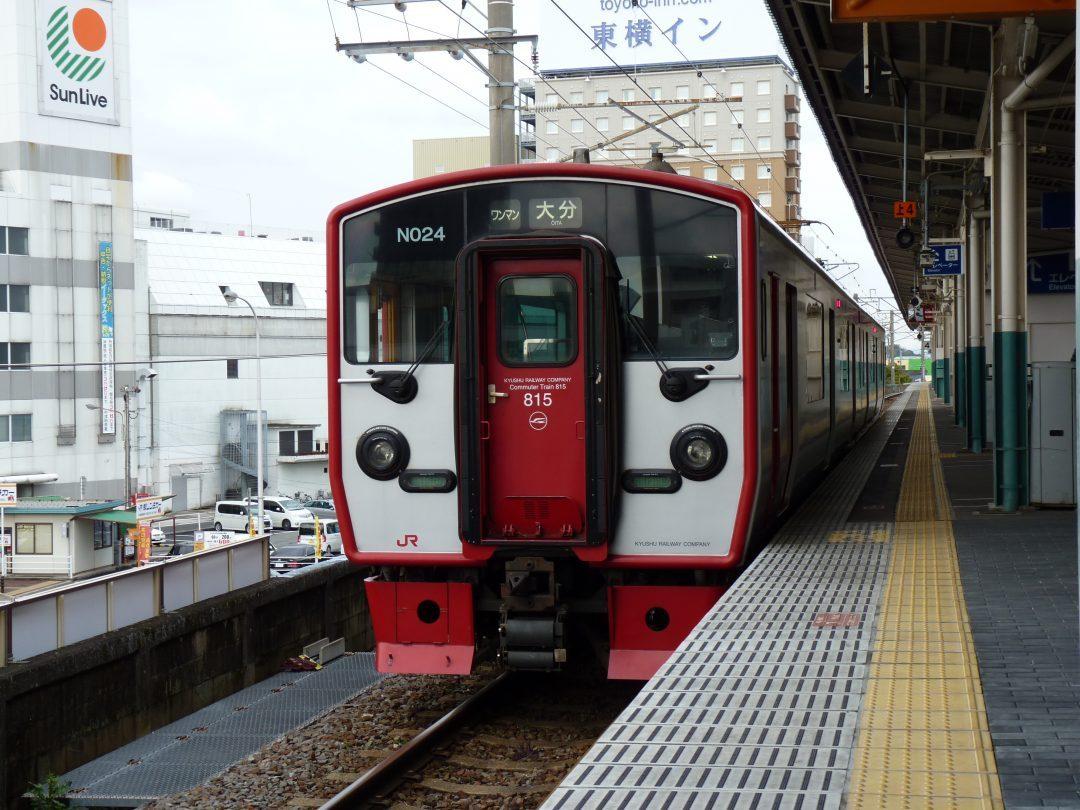P1150155