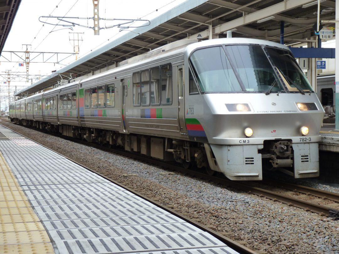 P1150157