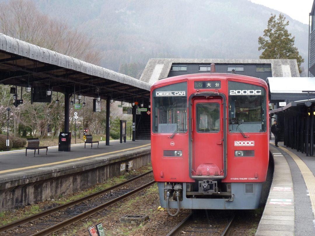 P1150300