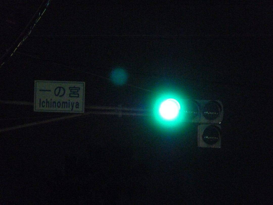 P1150345