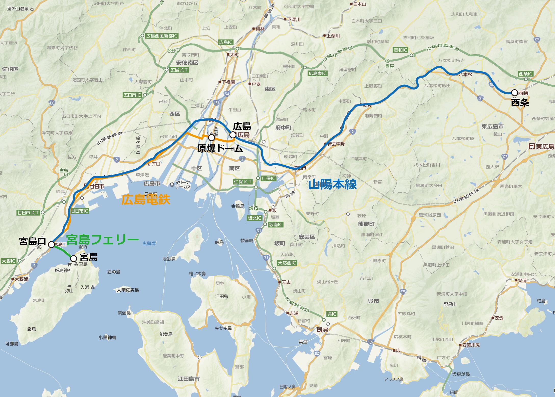 西日本13 広島