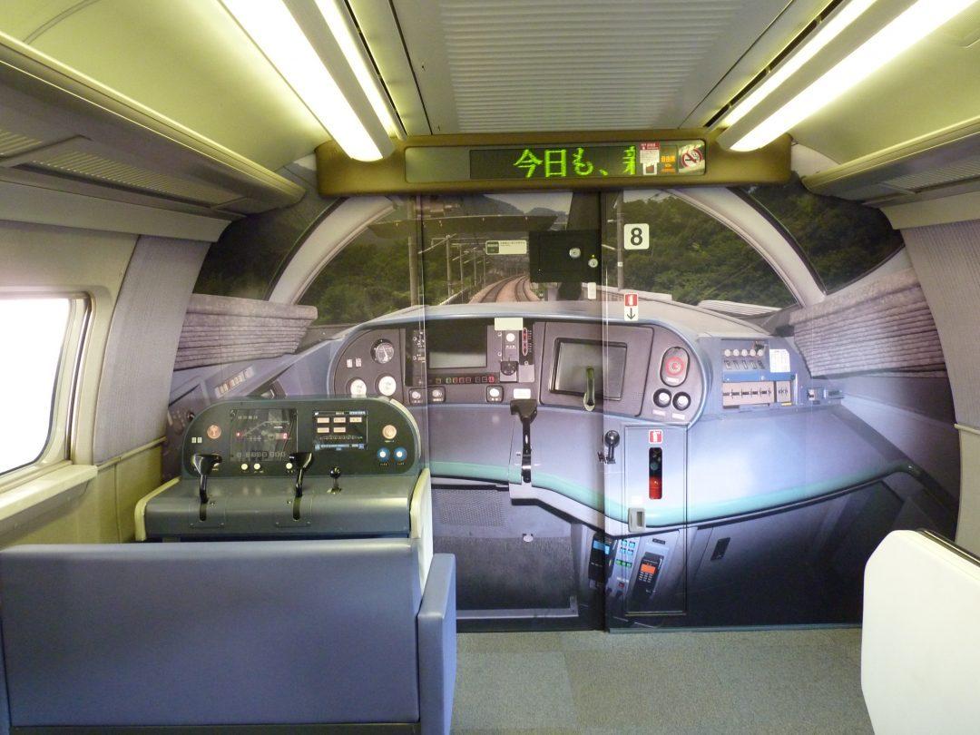 P1150656