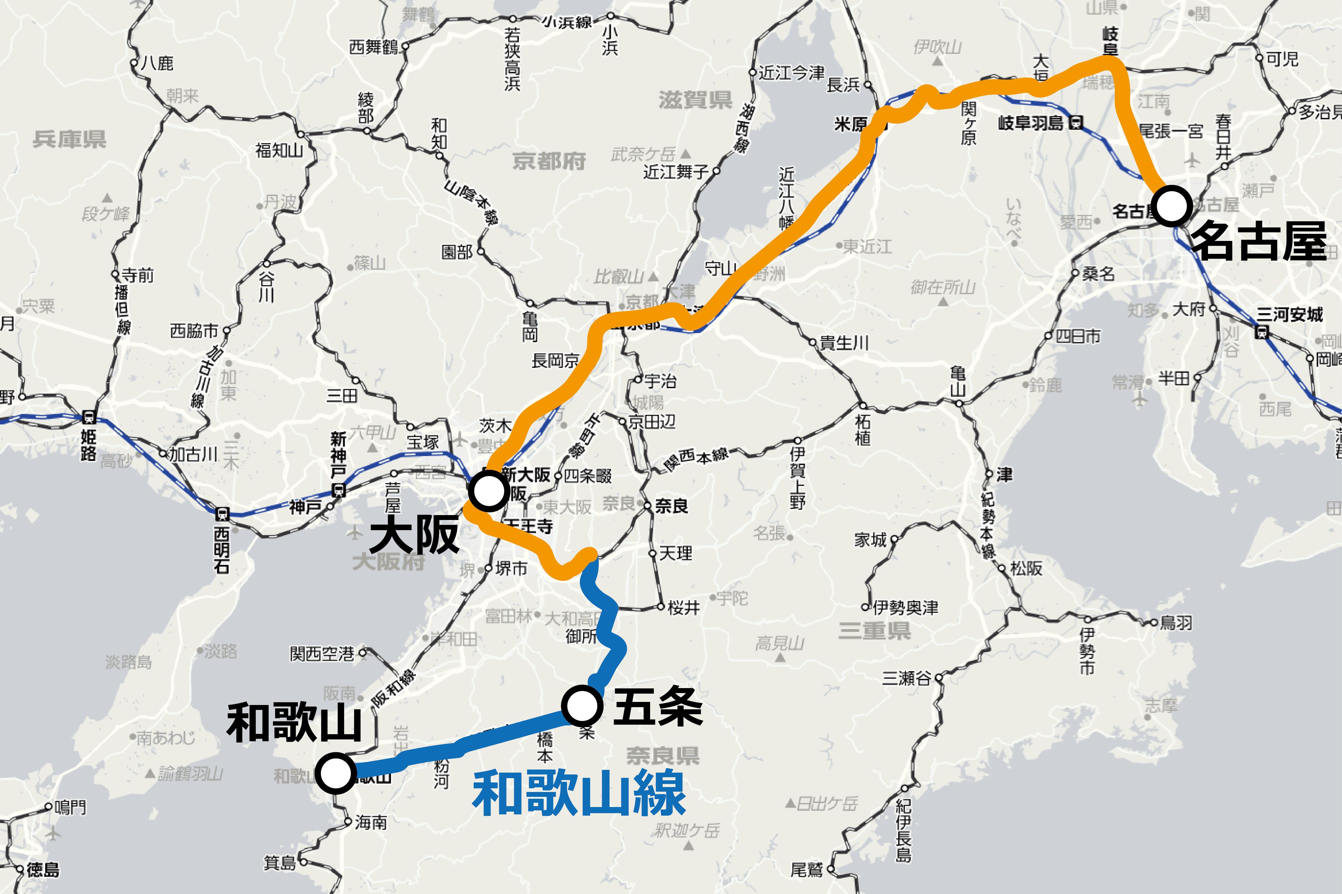 wakayama line